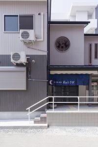 デイサービス月のうさぎ正面玄関